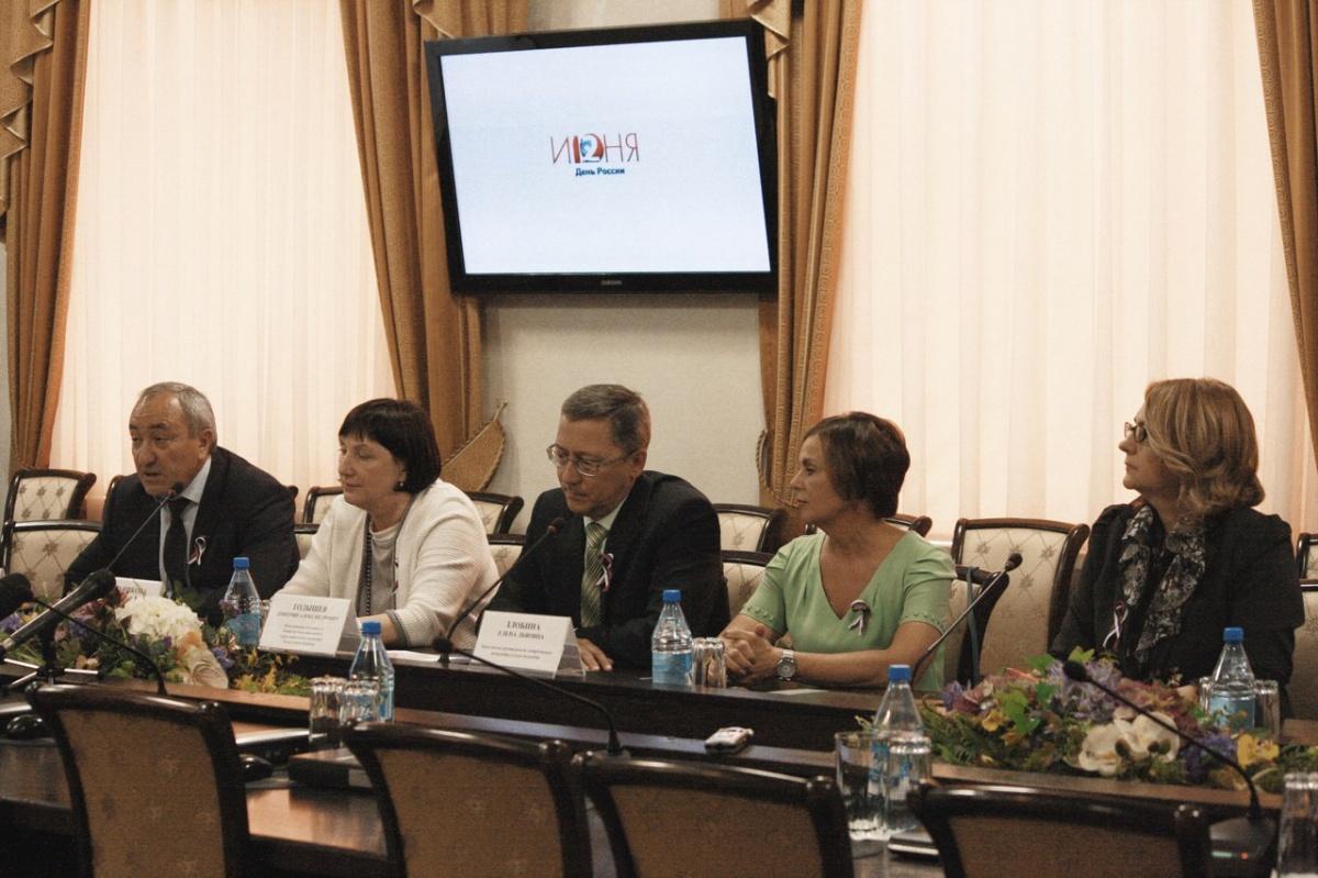 Смотреть новости сургутского района