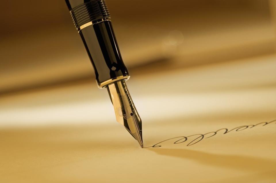 Литературный конкурс «Золотое звено»