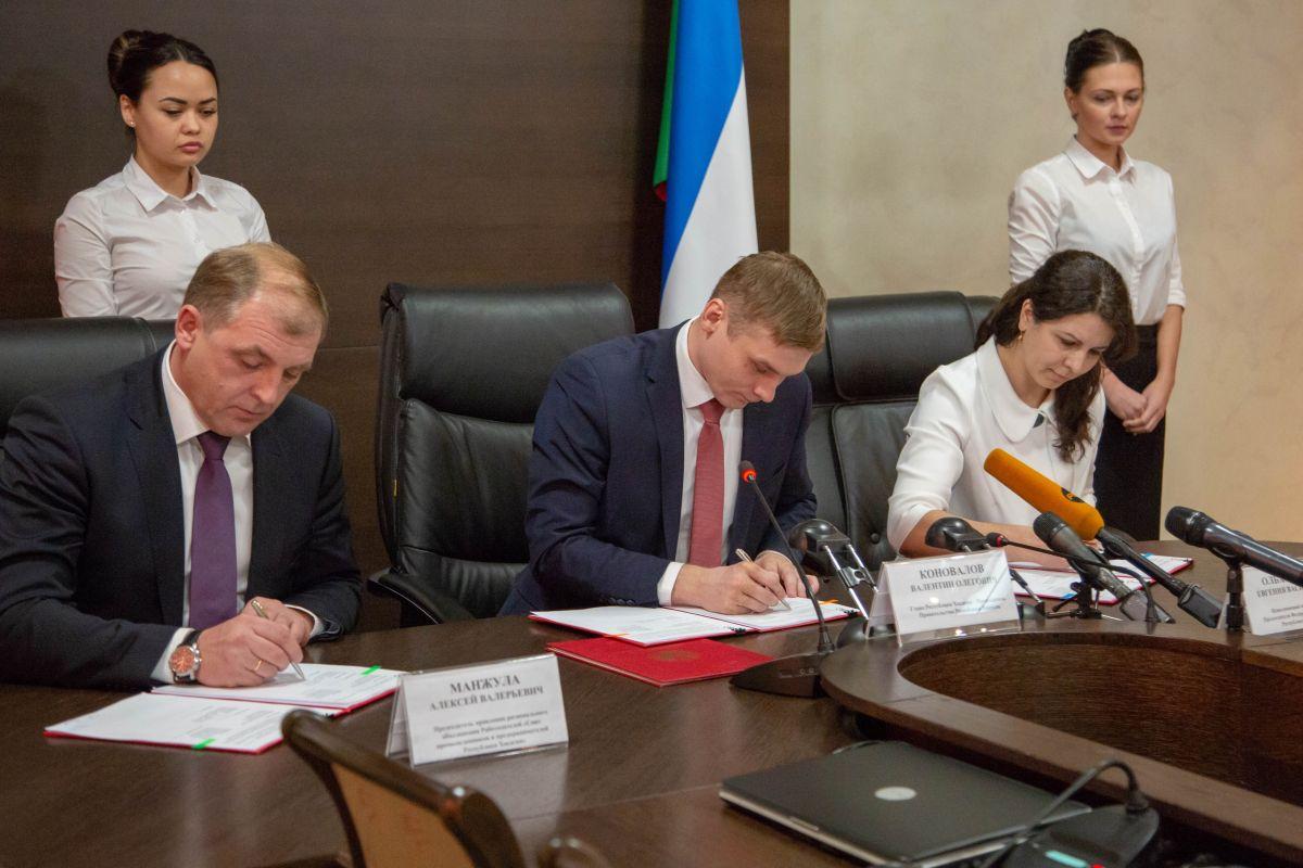 В Хакасии подписано Республиканское трехстороннее соглашение по регулированию социально-трудовых отношений