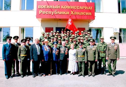 Поздравления от военного комиссара 12