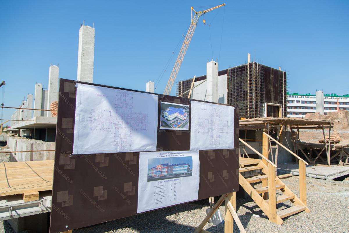 Новый детский сад «Дашенька» построят в столице Хакасии